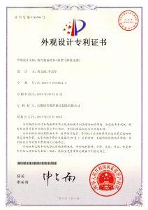 Des certificats